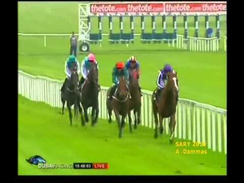 CAPE BLANCO - Irish Champion Stakes 2010