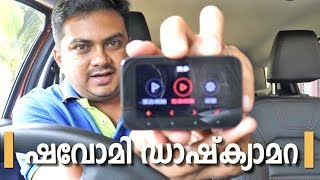 Xiaomi MiJia Car DVR Malayalam Review from Banggood.com by Sujith Bhakthan Tech Travel Eat