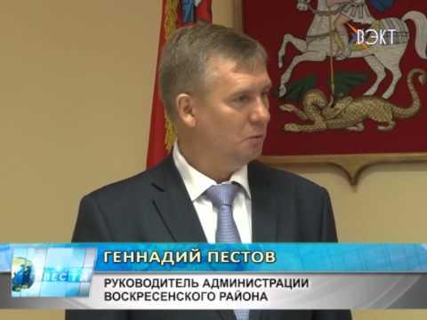 Депутаты приняли решение о назначении руководителя администрации