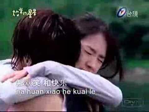 Goodbye My Love/ 我寫的歌 (My Lucky Star OST)