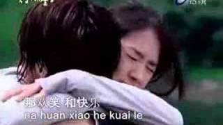 Goodbye My Love/ 我寫的歌 (My Lucky Star OST) - James He / 何俊明 / He Jung Minh