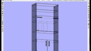 Базис-Мебельщик 8.0 Установка крепежа