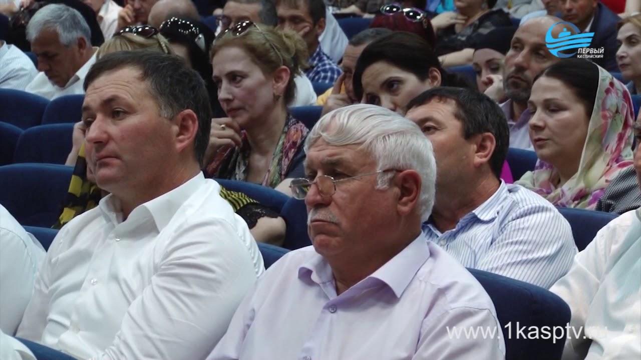 в Каспийске состоялось расширенное заседание Ассоциации педагогов Республики Дагестан