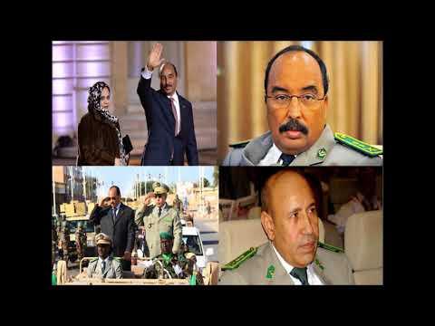 Mauritanie : Scandaleuse conversation entre Mme Tekeiber Mint Ahmed