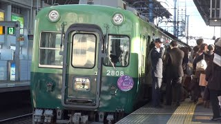 【京阪】朝ラッシュの過密混雑 寝屋川市駅 2 Morning Rush Hour Osaka Keihan Railway thumbnail