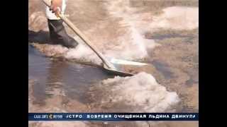 Разлив нефти в районе Столичного Водоканала был локализован и ликвидирован.(Сегодня ночью на пульт оперативного дежурного республиканской службы спасения поступил вызов о том, что..., 2014-05-08T11:25:28.000Z)