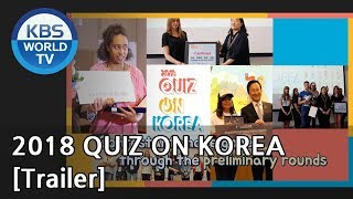 2018 Quiz on Korea | 2018 퀴즈 온 코리아 [Trailer]