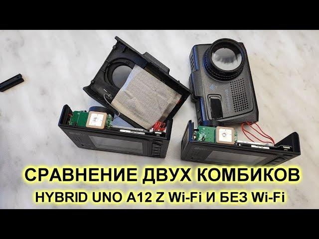 Что внутри SilverStone F1 HYBRID UNO A12 Z Wi-Fi/без Wi-Fi