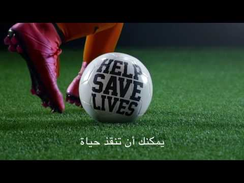 United Arab Emirates- Dubai Health Authority-