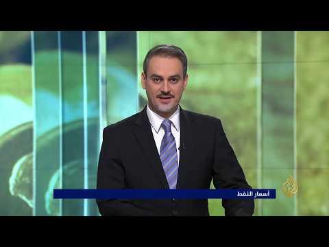 النشرة الاقتصادية الثانية 2018/10/19  - 19:54-2018 / 10 / 19