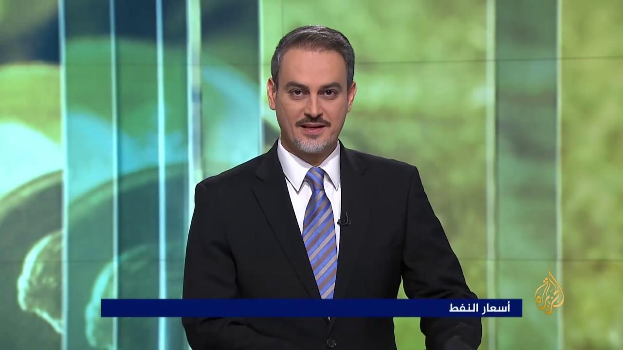 الجزيرة:النشرة الاقتصادية الثانية 2018/10/19