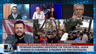 Προκαλεί έλληνας ηθοποιός για τον Κατσίφα:«Καλά έκαναν οι αλβανικές δυνάμεις και τον σκότωσαν»