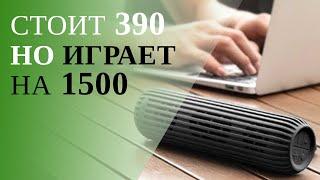 колонку за 390 рублей н-н-нада?! Microlab D21 со слотом для карты памяти