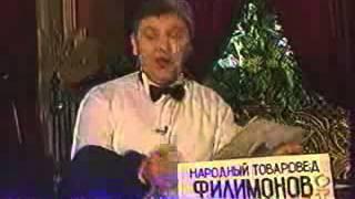 Джентльмен-шоу (ОРТ, 1999) Неполный выпуск