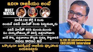 MUST WATCH: Ex-CBI JD Lakshminarayana Reveals SH0CKING Facts About Pawan Kalyan Political Strategy