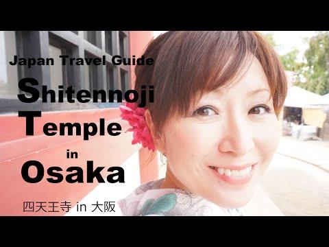 Japan Travel Guide : Shitennoji Temple Osaka trip