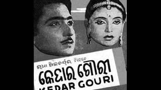 Bina Devi sings ''Jeevana Jaa'e.......'' in Odia Movie ''Kedar Gouri''(1954)