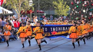 Kyoto Tachibana SHS Band - Disneyland Anaheim 2017 京都橘高校吹奏楽部 thumbnail