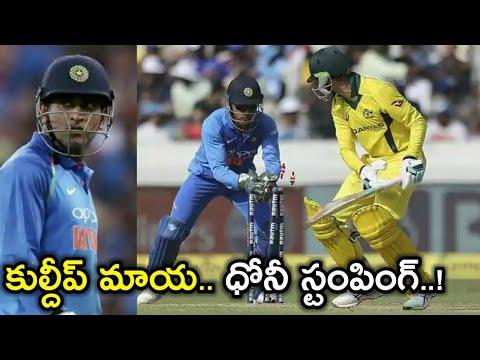 India vs Australia, 1st ODI 2019: MS Dhoni's Lightning Fast Stumping Ends Peter Handscomb Innings