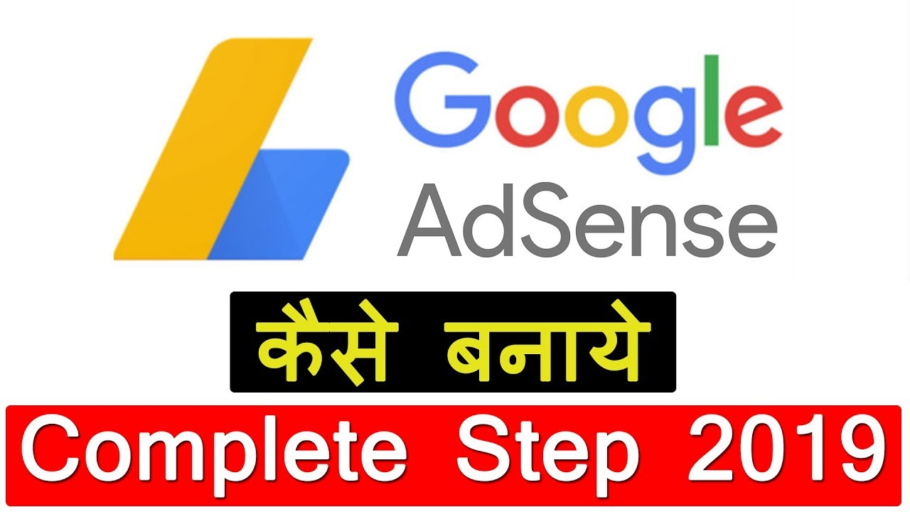 ( Hindi - हिंदी ) How To Create Google AdSense Account For YouTube Channel Complete Step 2019