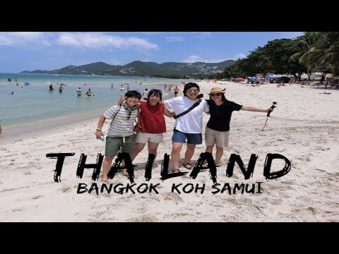 THAILAND TRAVEL 2017|Bangkok & Samui|泰泰團