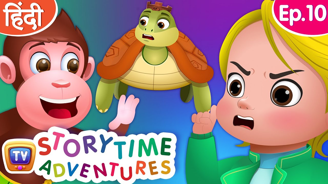कछुए और बंदरों (Kachhue Aur Bandaron - Turtles & Monkeys) - Storytime Adventures Ep. 10 - ChuChu TV