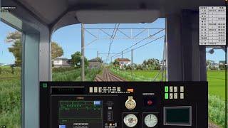 BVE5 Trainsim JR成田線 E257系500番台(臨時特急)前面展望