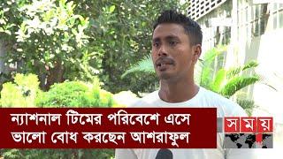 আসছে জানুয়ারিতে ওয়েস্ট ইন্ডিজের বিপক্ষে সিরিজ | Bangladesh Cricket | Somoy TV