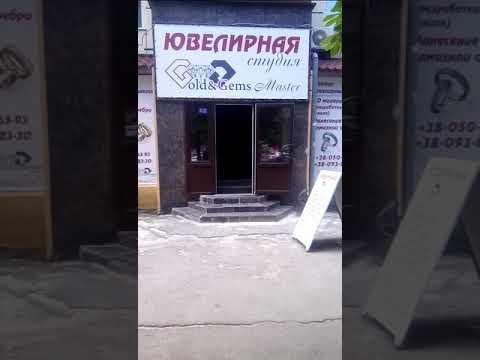 natalia 46 луганск знакомства