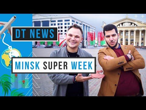 Клуб Dreamtrips в Минске | Большая недельная прокачка | DT News