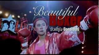 Beautiful Boxer  Trailer