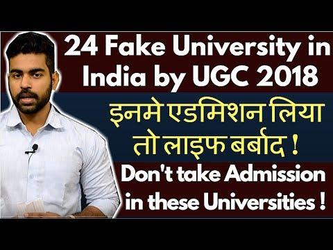 24 Fake Universities By UGC   कैसे चेक करे की कॉलेज सही है या नहीं !   Praveen Dilliwala