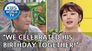 Jinyi went to Saeho's Birthday Party?[Happy Together/2018.09.20]