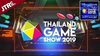 [JTRC Remix] - Thailand Game Show 2019 - Remix #TGS2019