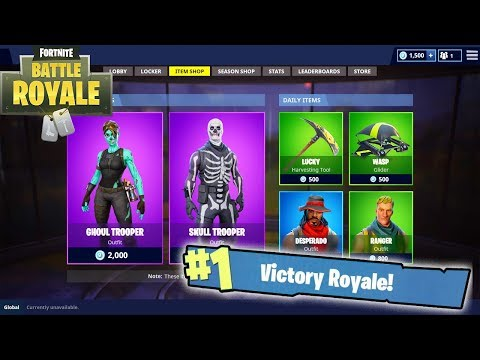 NEW FORTNITE UPDATE 1.8 - NEW SKINS, BOOSTERS, & RANK UP LEADERBORDS! (Fortnite Battle Royale)