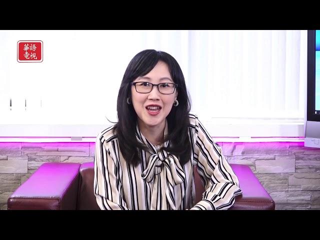 華爾街週報 06/14/2019 (下)