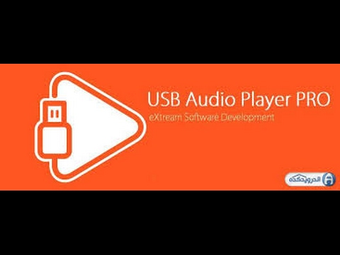 descargar player pro 4.3 apk