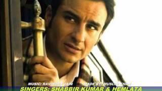HAR LADKI KE DIL MEIN PYAR CHUPA HOTA HAI ( Singers, Shabbir Kumar & HemLata )