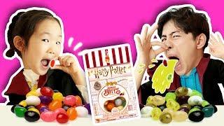 해리포터 젤리빈 어떤 맛일까??으악!!썩은 계란, 코딱지맛,비누맛,귀지맛 복불복 대결 Random Jelly Challenge - 마슈토이 Mashu ToysReview