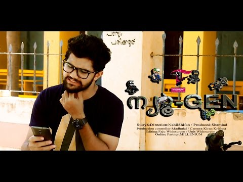 Latest Malayalam Short Film 2016 | New Gen ( ന്യൂ ജെൻ ) | Nahil Shifan
