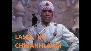 Lasse, Ka Chhiahhlawh  Naupang Thawnthu