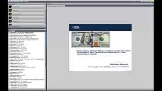 Мастер-класс по объемный анализ рынка форекс 29.04.2014