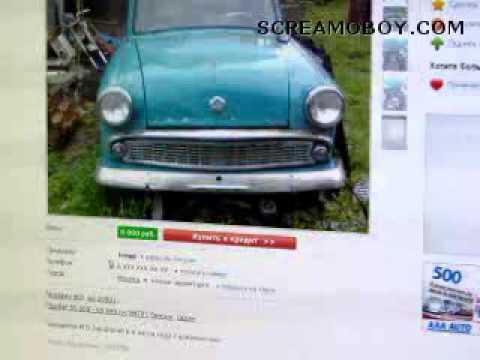 Продажа Сельхозтехники б/у от Goodland - YouTube