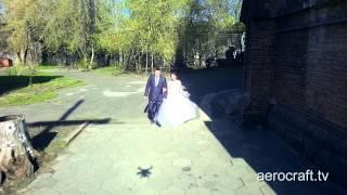 Свадьба аэросъемка Красноярск