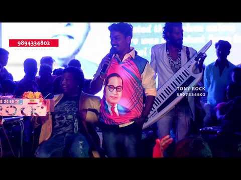 Gana Sudhakar Dr Ambedkar Song With Tony Rock Music