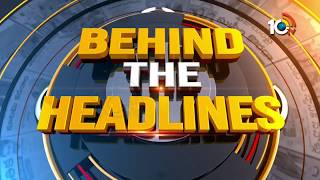 Behind The Headlines | Special Discussion on Huzurnagar Exit Polls  News