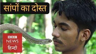 Meet the Boy who Rescue Poisonous Snakes (BBC Hindi)