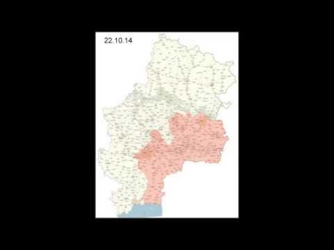 Изменение границ Народных Республик Донбасса (Новороссия)