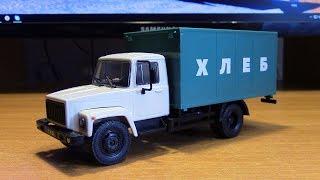 ГАЗ 3307 Фургон для перевозки хлеба Грузовики СССР
