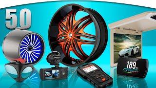Какие товары для автомобиля купить на AliExpress | Подборка лучших авто приспособлений из Китая